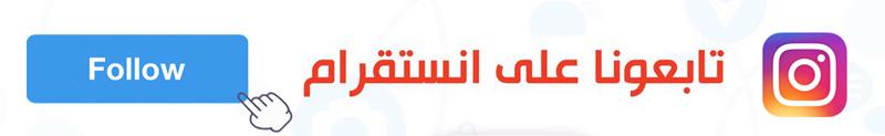 Akhbar Masr Instagram
